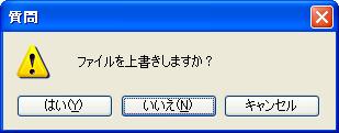 メッセージボックスを表示する -...